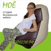 """Кресло-груша """"Бежевое Амбер"""", ткань - экокожа, размеры 90х120 см, объем - 270 литров, вес 4 кг."""