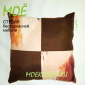 Диванная подушка в ассортименте