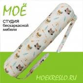 """Индейцы"" подушка-путешественница"
