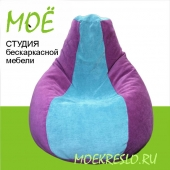 """""""Сахара фиолет"""" кресло груша"""