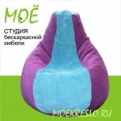 """Сахара фиолет"" кресло груша L"