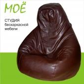 """Кресло-груша """"Амбер"""", ткань - экокожа, размеры 90х120 см, объем - 270 литров, вес 4 кг."""
