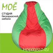 """Кресло-груша """"Арбузяшка"""", ткань - дюспо, размер 90х120см. объем - 270 литров, вес 3,5 кг."""