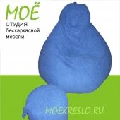 """""""Астра"""" Синее  Кресло груша (кресло мешок, бин бэг, bean bag), ткань - велюр, размер 90х120см. объем - 270 литров, вес 3,5 кг."""