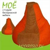 """""""Астра"""" Рыжее&коричневое  Кресло груша (кресло мешок, бин бэг, bean bag), ткань - велюр, размер 90х120см. объем - 270 литров, вес 3,5 кг."""