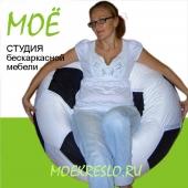 """""""Футбол"""" Кресло мяч классика белый"""