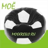 """Кресло-мяч """"футбол"""", ткань - курточная, размер 110х110см. объем - 500 литров, вес  5 кг."""