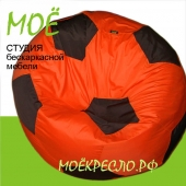 """""""Коричневый&Оранж"""" кресло Мяч, ткань - курточная, размер 100х100см. объем - 300 литров, вес 5 кг."""