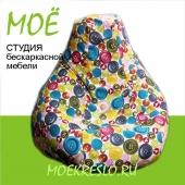 Креслогруша (кресло мешок, бинбег), ткань - жаккард, размер 90х120см. объем - 270 литров, вес 4 кг.