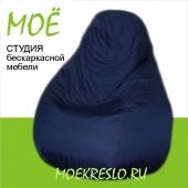 """""""dark navi"""" Кресло-груша, ткань - курточная, размер 100х140см. объем - 450 литров, вес 4 кг."""
