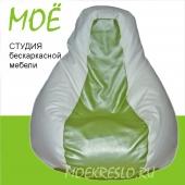 """Кресло-груша """"Белое&фисташка"""", ткань - экокожа, размеры 90х120 см, объем - 270 литров, вес 4 кг."""
