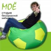"""""""Футбол РИО""""  кресло Мяч, ткань - курточная, размер 100х100см. объем - 300 литров, вес 5 кг."""