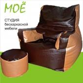 """кресло """"Гнездо"""", ткань верхнего чехла - экокожа, размеры 70х80х90 см, объем 450 литров, вес 7 кг."""