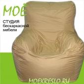 """Бежевое кресло """"Гнездо"""", бескаркасное кресло груша с подлокотниками, ткань верхнего чехла - шенилл, размеры 70х80х90 см, объем 450 литров, вес 5 кг."""