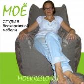 """""""Кабуки"""" кресло """"Гнездо"""", бескаркасное кресло груша с подлокотниками, ткань верхнего чехла - шенилл, размеры 70х80х90 см, объем 450 литров, вес 7 кг."""