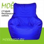 """Василек кресло """"Гнездо"""", бескаркасное кресло груша с подлокотниками, ткань верхнего чехла - шенилл, размеры 70х80х90 см, объем 450 литров, вес 5 кг."""