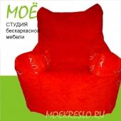 """кресло """"Гнездо"""", бескаркасное кресло груша с подлокотниками, ткань верхнего чехла - шенилл, размеры 70х80х90 см, объем 450 литров, вес 7 кг."""