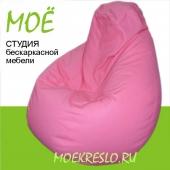 """Pink"" кресло груша ГОЛИАФ"