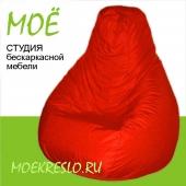 "Кресло-груша ""Камеди"" красное"