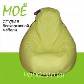 """кресло-груша """"Кarmin_amarillo"""" кордова, ткань - экокожа, размеры 100х140 см, объем - 450 литров, вес 5 кг."""