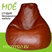 """кресло-груша """"Канела"""" кордова, ткань - экокожа, размеры 90х120 см, объем - 270 литров, вес 4 кг."""