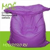 """""""Сирень"""" Кресло Мат, ткань - курточная, размер 140х180см. объем - 700 литров, вес 6 кг."""
