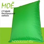 """""""Салат"""" Кресло Мат, ткань - курточная, размер 140х180см. объем - 700 литров, вес 6 кг."""