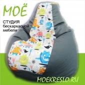 """Монстрики"" кресло груша"