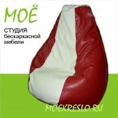 """Кресло-груша """"Олимпия"""", ткань - экокожа, размеры 90х120 см, объем - 270 литров, вес 4 кг."""