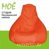 """Кресло-груша """"Оранж"""", ткань - курточная, размер 70х100см. объем - 180 литров, вес 2,5 кг."""