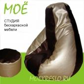 """""""Жемчуг&Орех"""" Кресло-бинбег, ткань - экокожа, размеры 90х120 см, объем - 270 литров, вес 4 кг."""