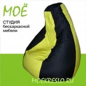 """""""Радиация"""" Кресло-груша, ткань - курточная, размер 90х120см. объем - 270 литров, вес 3,5 кг."""