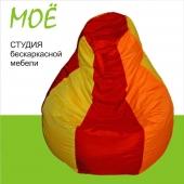 """Кресло-груша """"Солнышко"""", ткань - курточная, размер 90х120см. объем - 270 литров, вес 3,5 кг."""