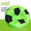 """Кресло мяч """"Футбол зеленый"""""""