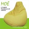"""Cotton yellow"" кресло груша XXL"