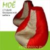 """Кресло-груша """""""", ткань - курточная, размер 90х120см. объем - 270 литров, вес 3,5 кг."""