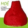 """""""Камеди""""  Кресло груша (кресло мешок, бин бэг, bean bag), ткань - шенилл, размер 90х120см. объем - 270 литров, вес 4 кг."""