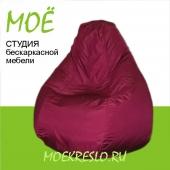 """""""Бордо"""" кресло-груша, кресло из курточной ткани, размер 90х120 см, объем - 270 литров, вес - 4 кг."""