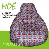 """""""Тиссаж 03""""  Кресло груша (кресло мешок, бин бэг), ткань - микровельвет, размер 90х120см. объем - 270 литров, вес 4 кг."""